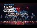 PROMO l DANCE INTENSE 2 l Кастинг 26 февраля