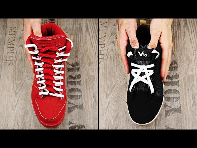 11 Способов Зашнуровать Обувь!
