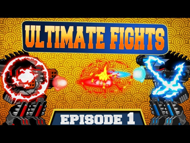 [SuperMechs] ULTIMATE FIGHTS. EPISODE 1. HTK, Reign and Littlelost your lost Down!