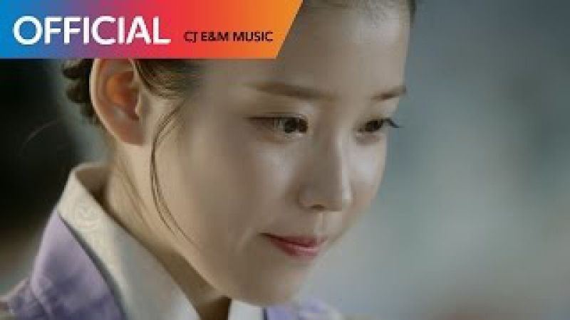 [달의 연인 - 보보경심 려 OST Part 5] 태연 (TAEYEON) - All With You MV (Moon Lovers Scarlet Heart Ryeo)