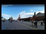 Красная площадь в видео 360 градусов