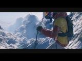STEEP - Премьерный трейлер / PlayGround.ru