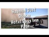 Haboob Dust Storm Хабуб песчаная буря Hotel Days Inn &amp Suites Page Lake Powell