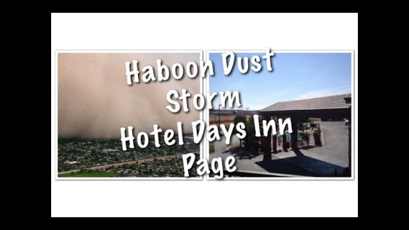 Haboob Dust Storm/ Хабуб песчаная буря /Hotel Days Inn Suites Page / Lake Powell