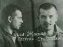Георгий Жженов. Русский крест. Часть 1. От тюрьмы и от сумы...