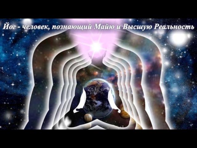 УПРАВЛЕНИЕ ПРОСТРАНСТВОМ ВОСПРИЯТИЯ Урок 1 2017 Софос