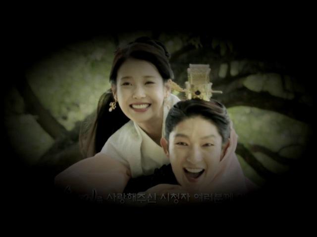 Там, где нет любви (Лунные влюбленные: Алые сердца Корё/Moon Lovers: Scarlet Heart Ryeo)