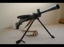 Ручной пулемет Дегтярёва ДП - 27. Автоматическое стрелковое оружие.