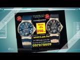 Час Купить 0937978609 Часы Наручные Мужской Цена Мужские Часу в Украине Часа Мужские ...