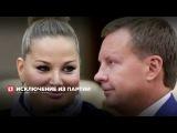 Экс-депутата Госдумы Марию Максакову исключат из Единой России