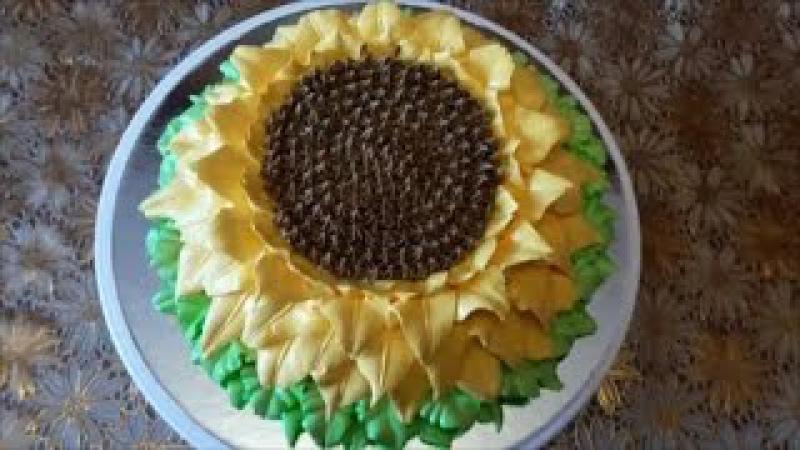 Украшаем торт кремом в домашних условиях ТОРТ ПОДСОЛНУХ Cake decoration Украшение тортов