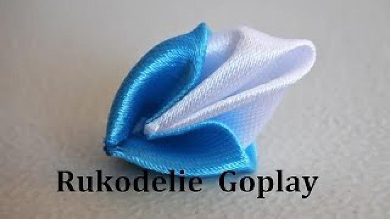 Двойной лепесток как сделать? Цветы из ткани Handmade DIY канзаши