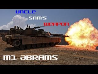 M1 Abrams - UNCLE SAM'S WEAPON / М1 Абрамс - ОРУЖИЕ ДЯДИ СЭМА