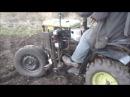 минитрактор мототрактор Зубр12Е лс посев озим чеснока Любаша 2016 10 27 (garlic planting)