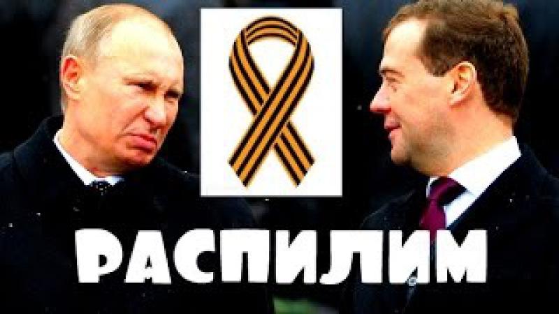 Сколько потрачено на парад победы в Москве 2017 Куда катиться Россия?
