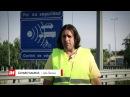 Radares fijos de velocidad: Cómo identificarlos