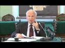 Ответ профессора А.И.Осипова на заключение СББК (Синодальной библейско-богословской комиссии)