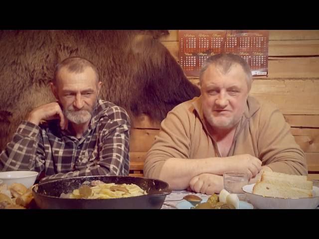 Хозяева тайги Cезон 2016 Серия №9 Губачёв и компания 1 часть