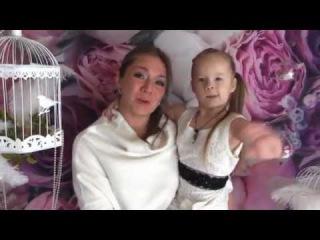 Бизнес для мамочек в сети интернет! Лилия Сибгатуллина ТОП Лидер компаний 1-9-90
