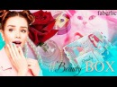 Мария Вэй и Фаберлик обзор бьютибокс Beautybox Candynails Flylashes Beauty MariaWayBox