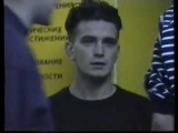 SubCulture: Gagarin Party 1991