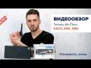 Обзор содоструйных наконечников Air Flow StomDevice Review