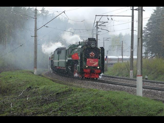 Майский снегопад паровозам П36 0110 и 0120 с поездом Победы не помеха.