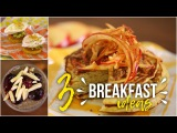 3 сладкие, полезные идеи завтрака: блинчики, пудинг и яйца Бенедикт. 3 Sweet & Savory Breakfast Ideas: Pancakes, Pudding & Eggs Benedict! 28 Day Reset friendly!