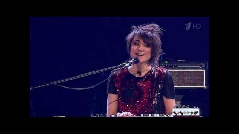 Земфира - Бесконечность (Первый канал, концерт