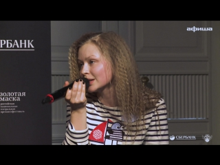 Юлия Пересильд: Не обижайтесь, мне кажется что это все уже было