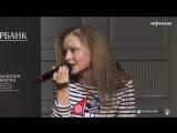 Юлия Пересильд: «Не обижайтесь, мне кажется что это все уже было»