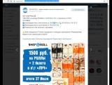 27.07.17 РОЗЫГРЫШ 1.500 РУБ. от Шеф-и-Ролл + 2 билета в Луч