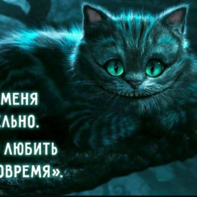 Наталья Стариско