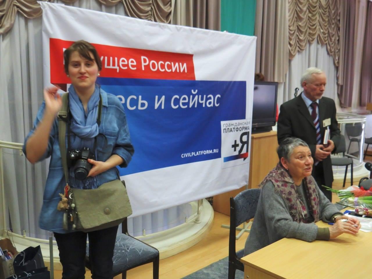 Активистку Анну Дулевскую вызвали в СК за критический пост о памятнике Ивану Грозному