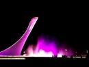 Поющие фонтаны возле олимпийского факела