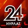 Нурлат   Новости   Татарстан 24