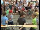 18.07.17_23-00_Канал49_Новости49_chunk_1