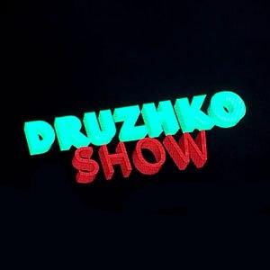 На YouTube появилось шоу Сергея Дружко из «Необъяснимо, ...