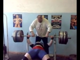 Тимур Гадиев жмёт 260 кг