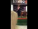 Встреча с Александрой Марининой в магазине Буквоед, 27 мая 2017 года.