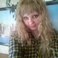 Полина Рыбалка
