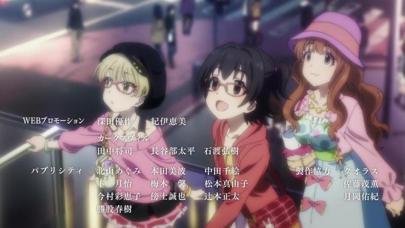 Идолмастер: Девушки-Золушки 2. Эндинг 3 /ED EP 4/ Idolmaster Cinderella Girls Second Series. Ending 3