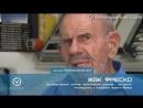 Депрессия и самооценка - Жак Фреско - Проект Венера 240p via Skyload