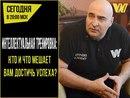 Владимир Довгань фото #35