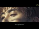Перевод DO4U KIM HYUNG JUN - Count On You MV