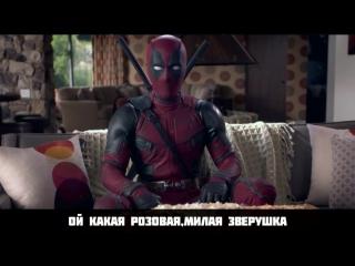 ДЭДПУЛ VS СВИНКА ПЕППА - СУПЕР РЭП БИТВА - Deadpool 2 ПРОТИВ Peppa Pig