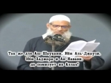 Шейх Раслян: Для кого абу Ханифа - сектант, и кому ненавистны призывающие-саляфиты