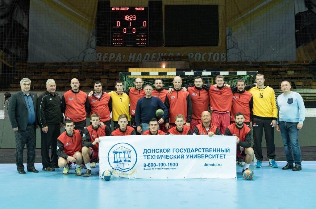 Команда «ДГТУ-Лидер» – бронзовый призер чемпионата России по гандболу