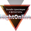 Онлайн трансляции Тольятти Nightonline.ru
