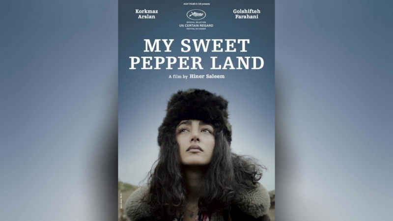 Мой милый Пепперленд (2013) | My Sweet Pepper Land
